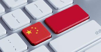 איתור ספקים בסין